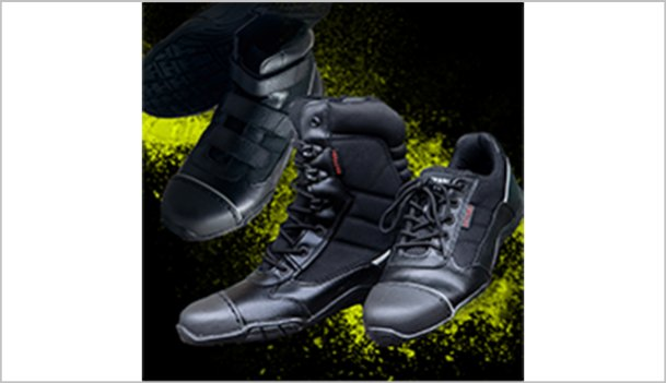 Safety Shoes, Over Cap Series