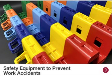 Safety Equipment to Prevent Work Accidents