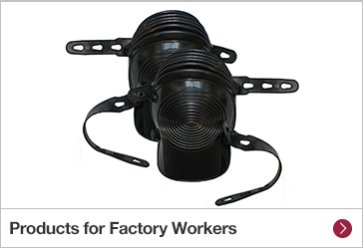 Products for Factory Workers