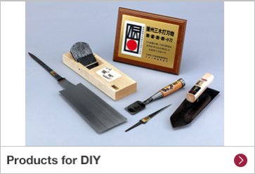 Products for DIY
